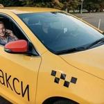Яндекс такси теперь в Медногорске