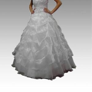 Продам белое,  шикарное. пышное свадебное платье