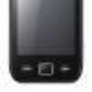 Продается абсолютно новый мобильный телефон SAMSUNG S5250