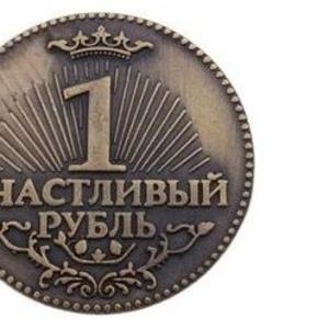 Cобирай от 500 рублей в день на автомате без вложений