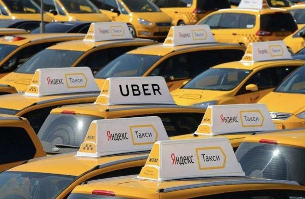 Яндекс такси теперь в Медногорске 2