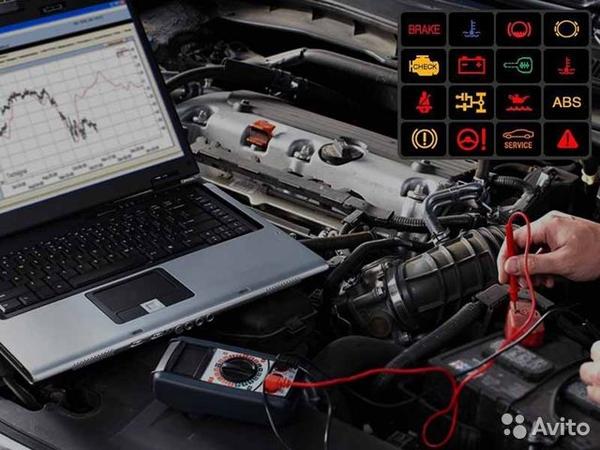 Диагностика инжекторных автомобилей.