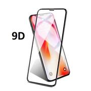 Защитное 5d  стекло для Xiaomi,  Xonor,  Samsung,  Ihone